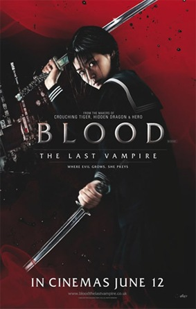 blood-the-last-vampire-poster